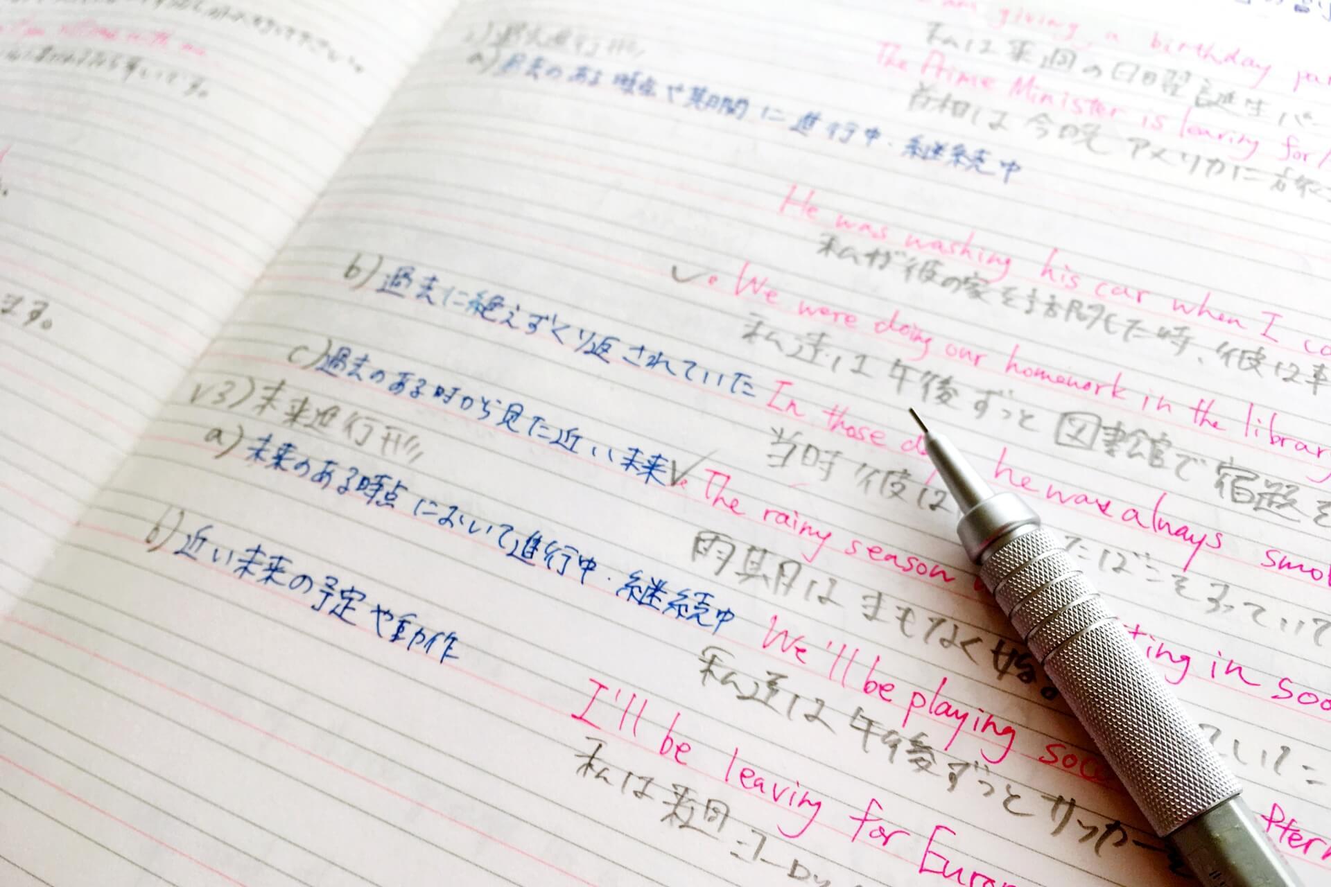ADHDのOさんの苦手科目、英語