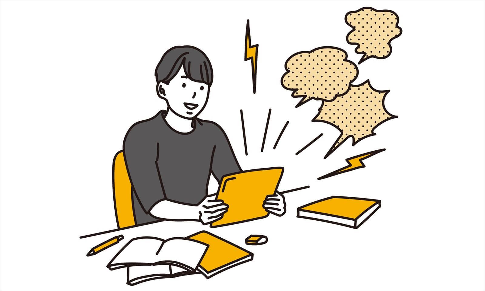 ながら勉強や、視界に入れることでのケアレスミスと対策