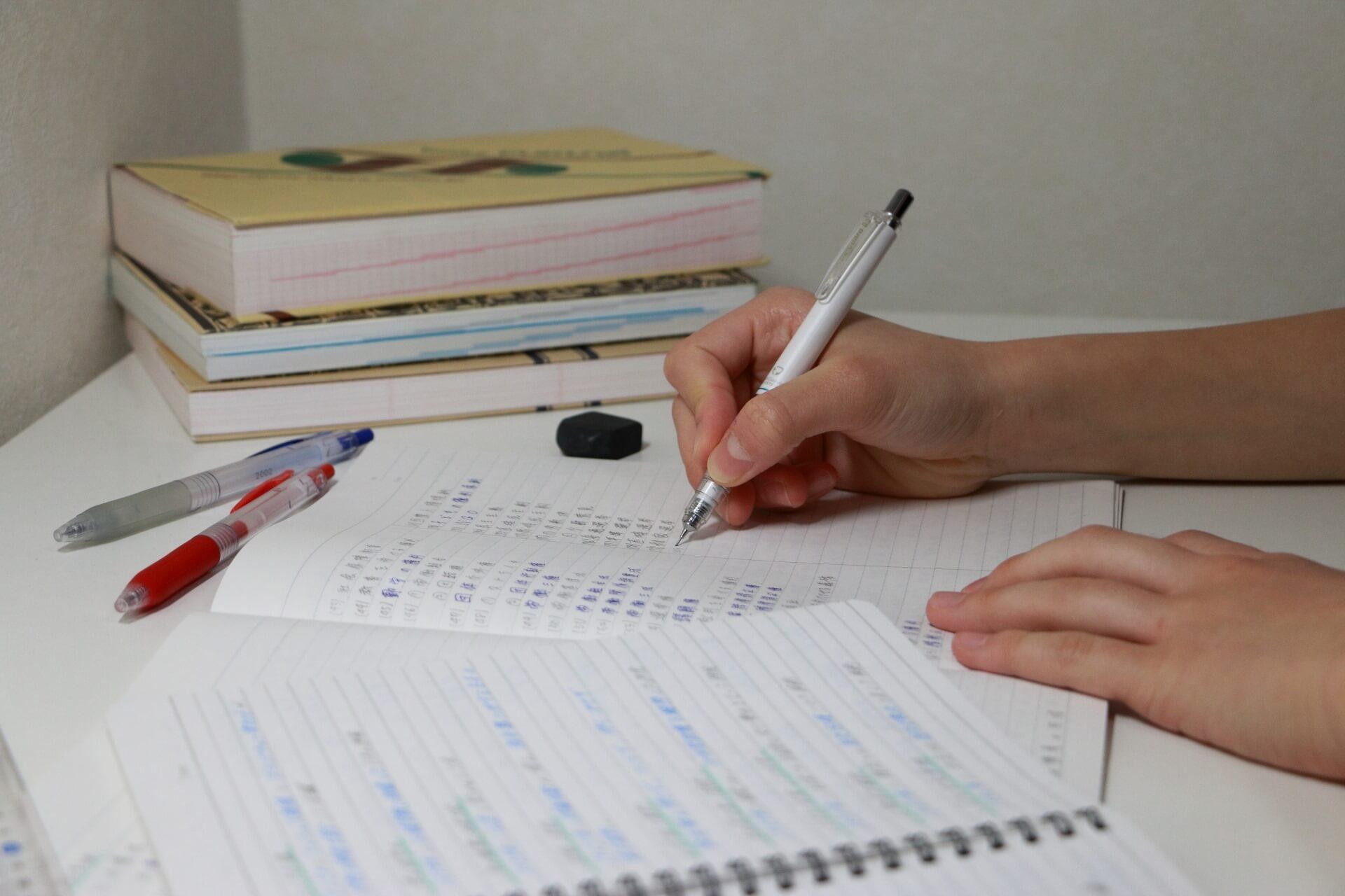 基礎・標準問題に絞った勉強は点数が上がりやすい