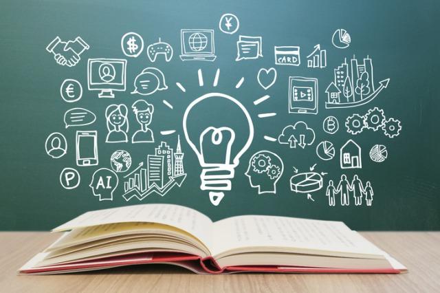効率的な勉強法