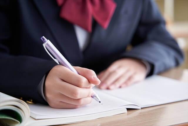 性格に合わせた効率的な勉強法