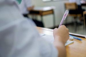 発達障害 高校受験